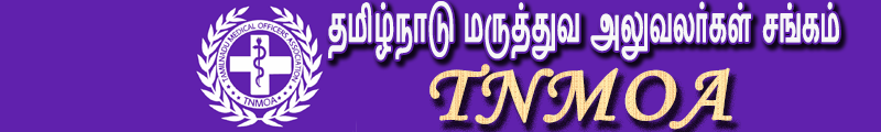 TNMOA - Tamilnadu Medical Officers Association